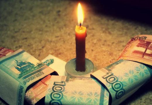 свеча и купюры