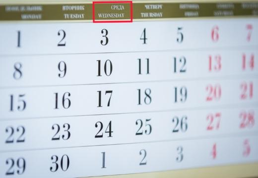 Календарный лист