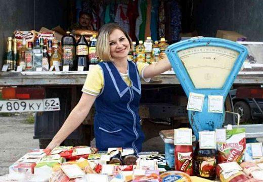 продавщица на базаре