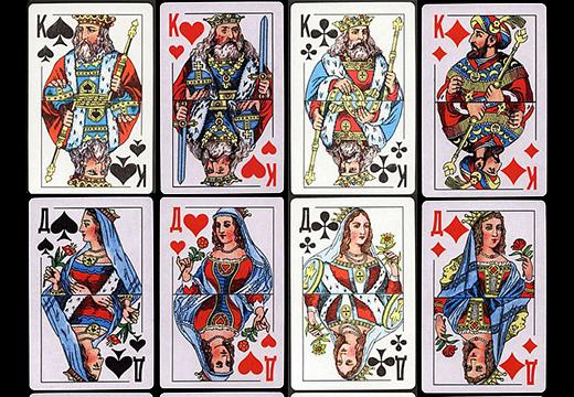 карточные дамы и короли