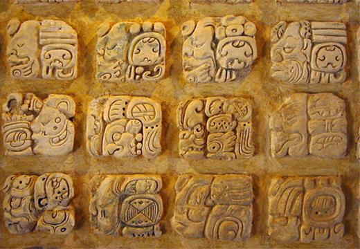 знаки майя