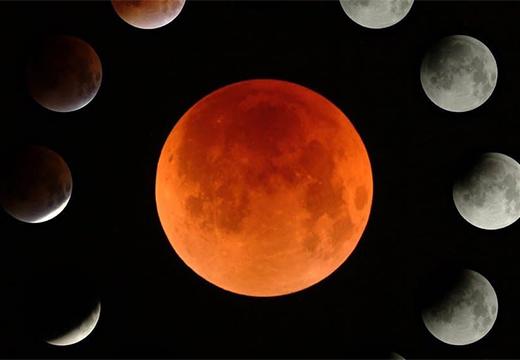 полная красная луна