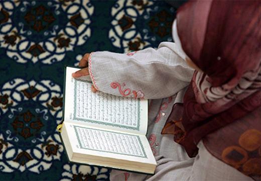 мусульманин с книгой