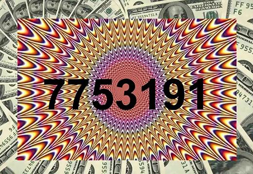 7753191 мантра