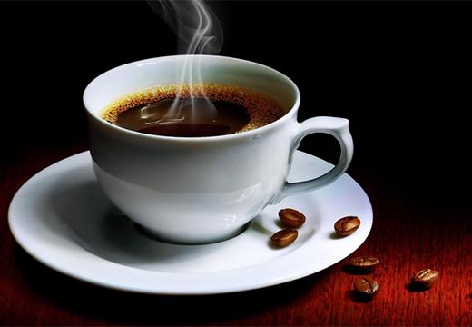 белая чашка кофе
