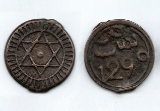 Монеты с пентаклем Соломона