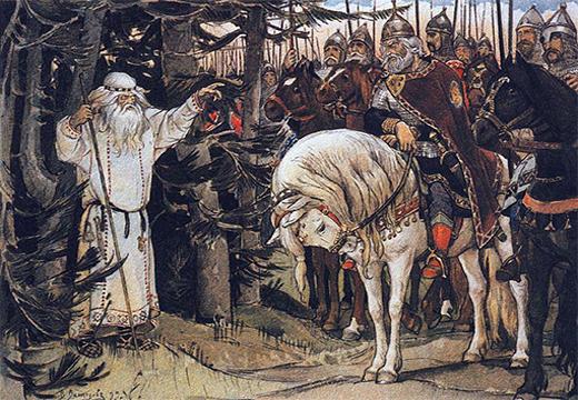 славянский волхв