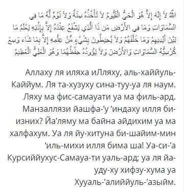 текст на арабском