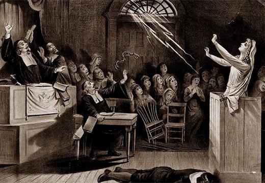 ведьма на суде
