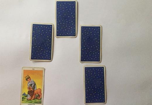 пять карт
