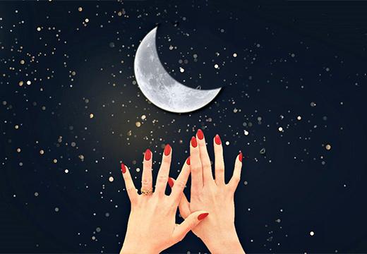 луна и руки