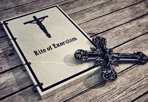 книга и крест
