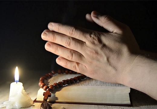 руки и молитвослов
