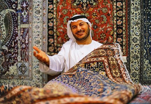 Торговец ковров