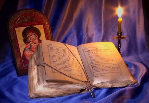 Молитвослов и икона