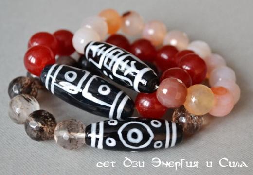 браслеты с бусинами дзи