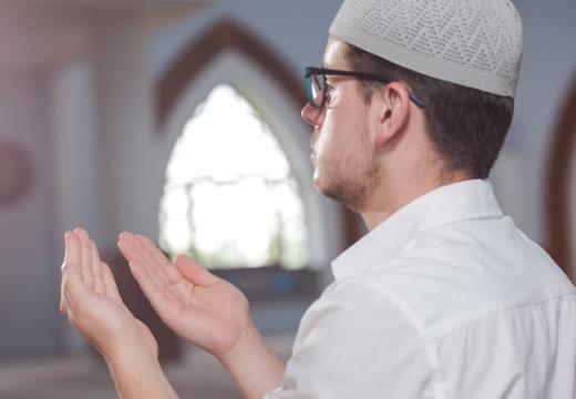 мужчина мусульманин дуа