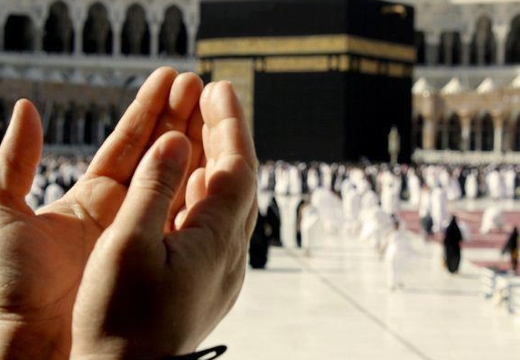 руки в молитве ислам