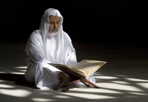 мусульманин читает коран