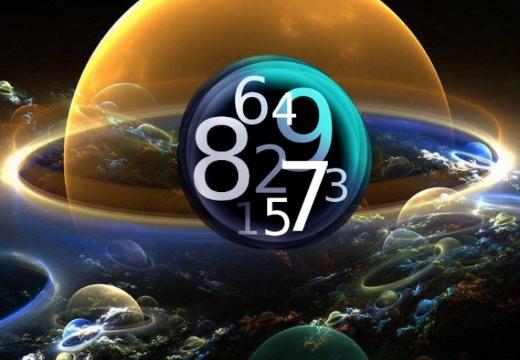 планеты цифры