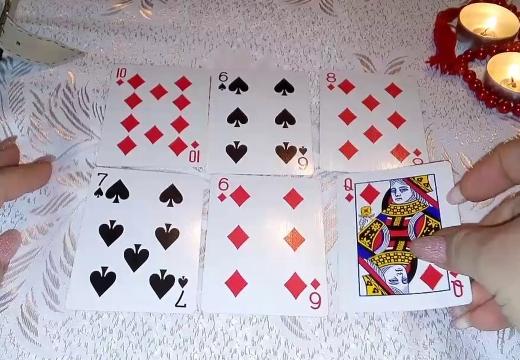 6 игральных карт