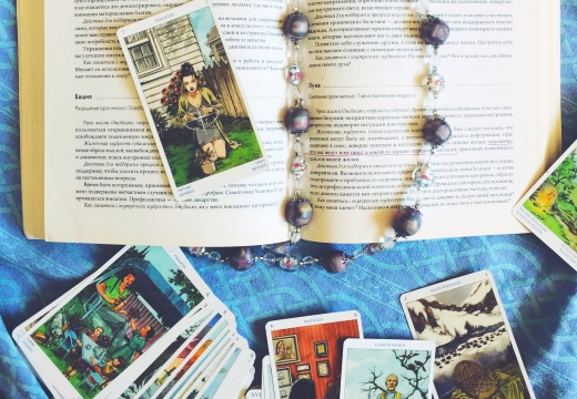 карты таро и книга