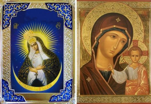 остробрамская и казанская богородицы