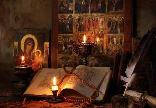 иконы и библия
