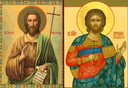 креститель иоанн великомученик артемий