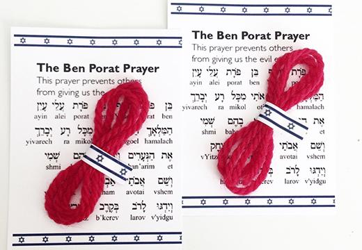 Молитва и красная нить