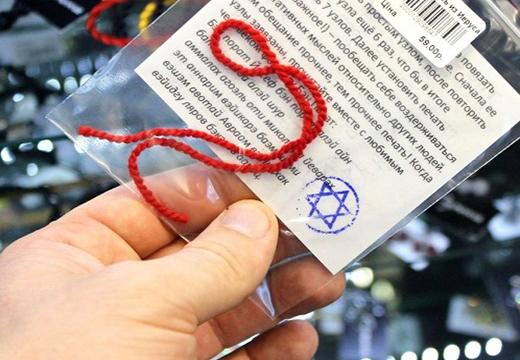 Красная нить в пакетике