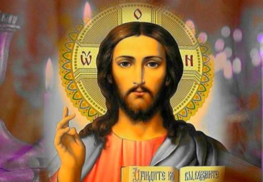 Лик Иисуса