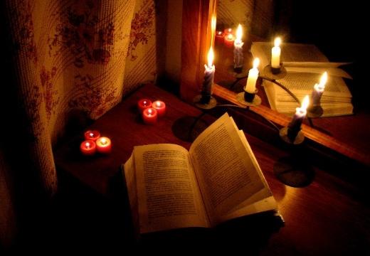книга свечи зеркало
