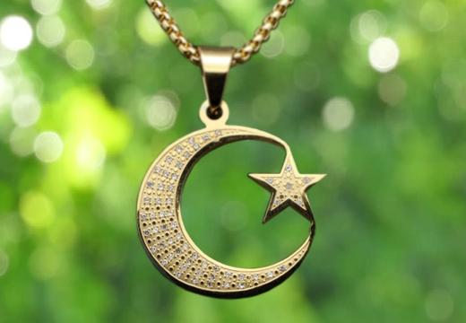 амулет полумесяц исламский