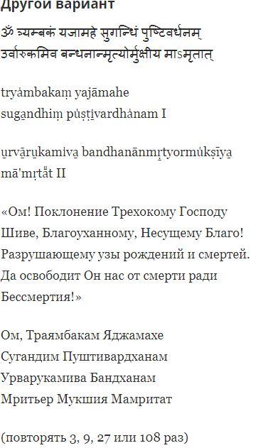 текст и перевод
