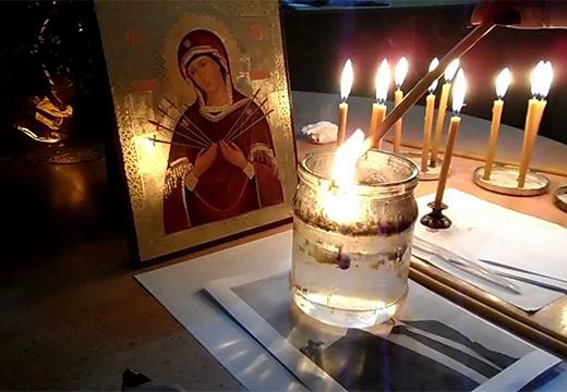 ритуал с иконой