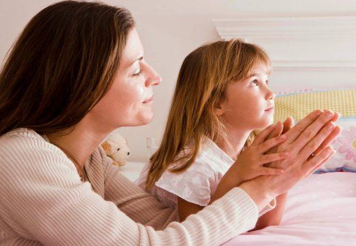молитва с родителями