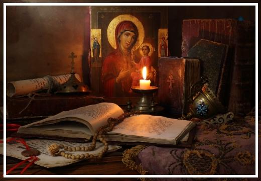 иконы свеча библия