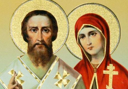 священномученики киприан и иустиния