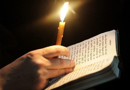 молитва свеча