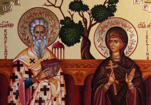 святые киприан устинья