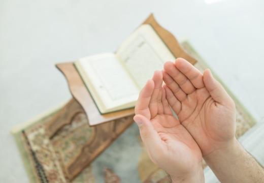 Обращение к Аллаху