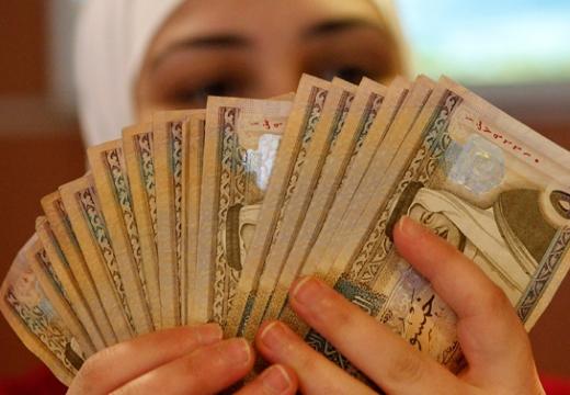 мусульманка с деньгами