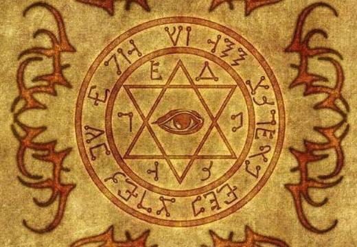 каббалистическая тетраграмма