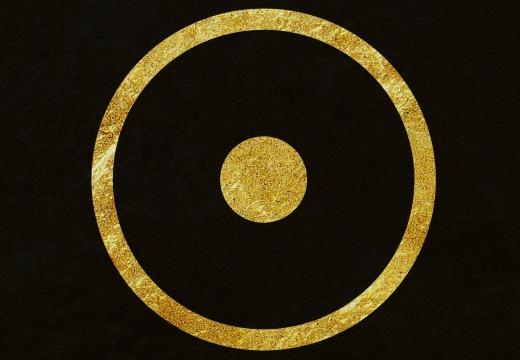 круг с точкой символ
