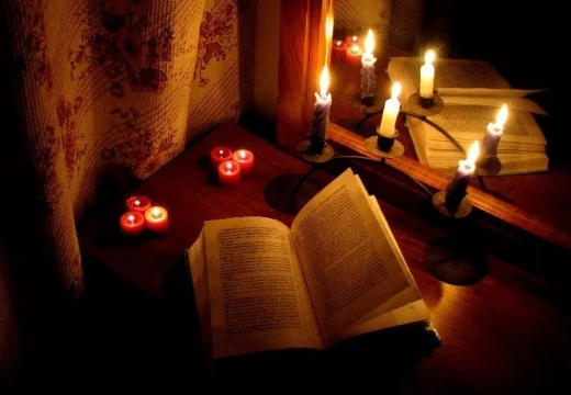 книга зеркало свечи