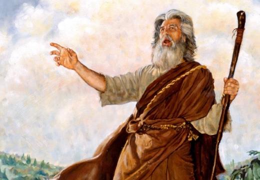 пророк божий