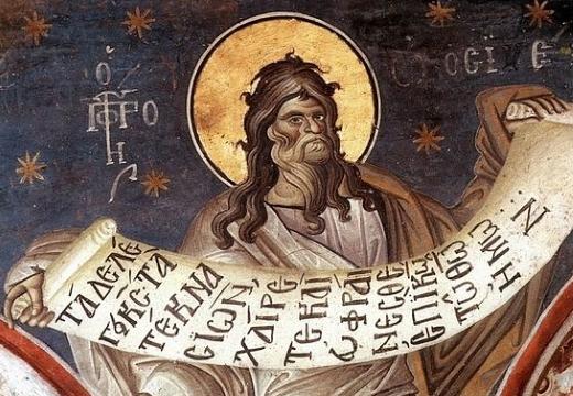 пророк осийа