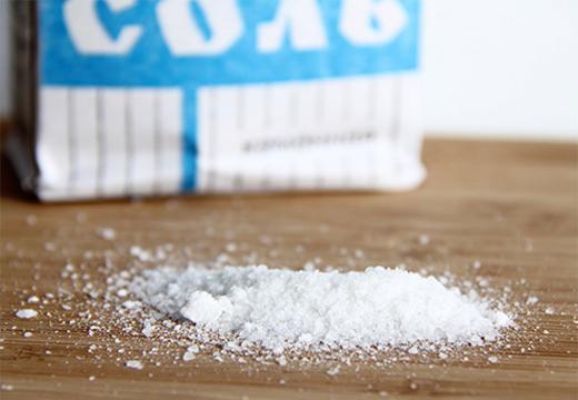 пачка соли для обряда