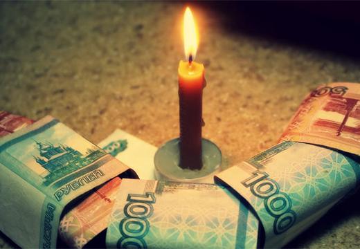 ритуал на богатство